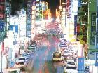 Čínské město